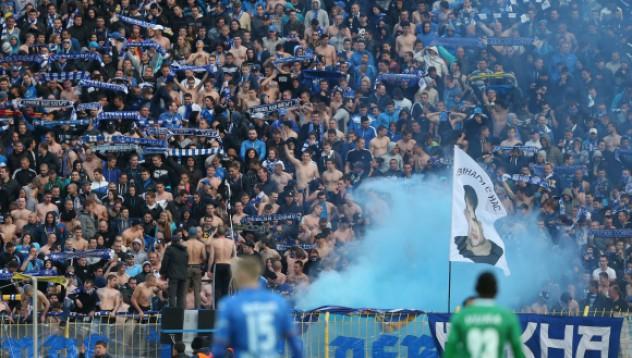 Левски иска да играе финала в Стара Загора