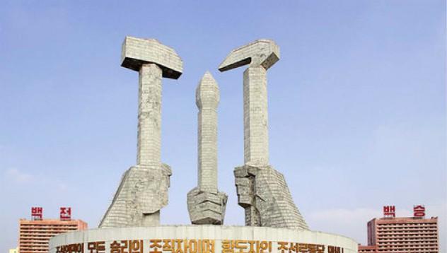 Направете една бърза разходка в Северна Корея