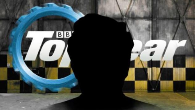 Стани водещ на Top Gear