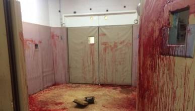 Какво се е случило в тази стая