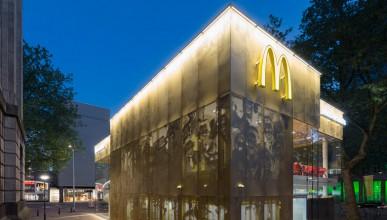 Това ли е най-модерният ресторант на McDonalds?