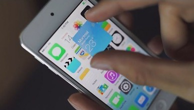 Какво ще можете да правите с вашия iPhone