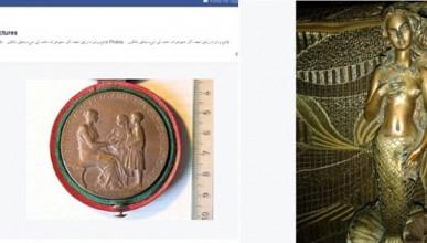 ISIS продават музейни експонати във Facebook