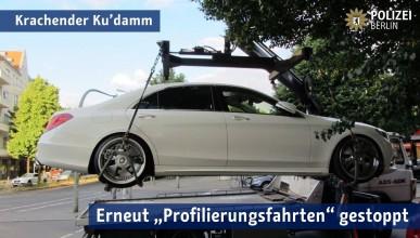 Немската полиция преследва тунерите