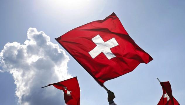 Без коли в Швейцария
