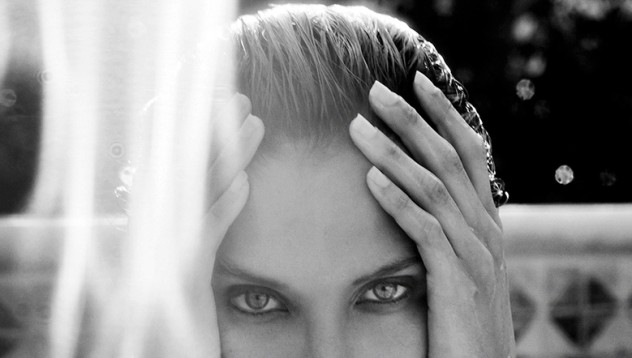 Габриела Круз е безцветна