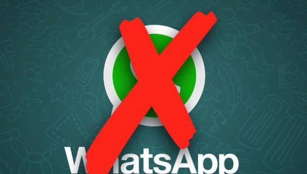 WhatsApp може да бъде забранен в Англия