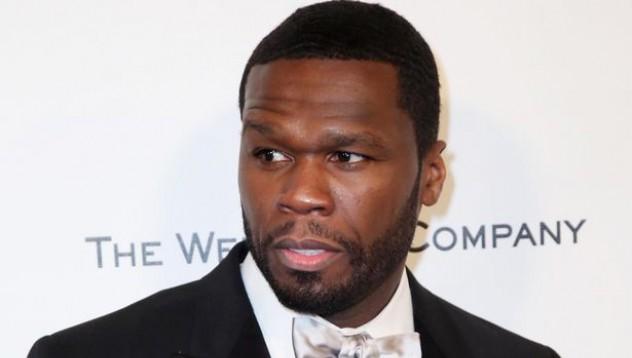 50 Cent обяви банкрут