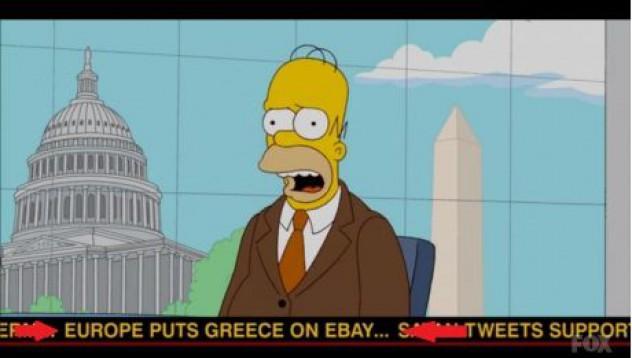 Няколко начина да ядосате грък