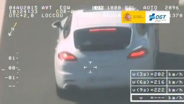 Летящото Porsche