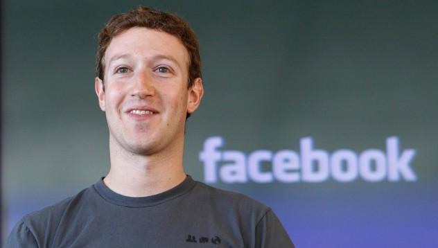 Марк Закърбърг оповести последните новости около Facebook