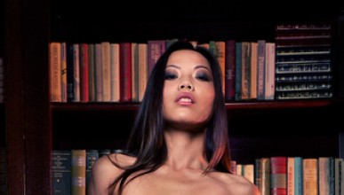 Епъл Янг те чака в библиотеката