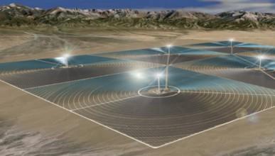 Китай започва строенето на най-голямата соларна ел. централа