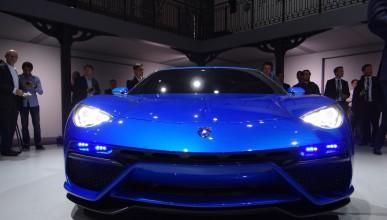 Lamborghini представя Asterion