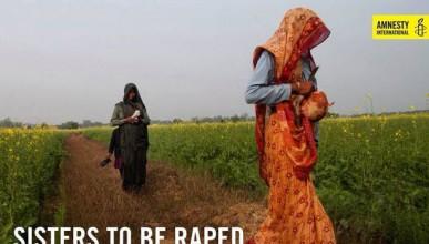 Изнасилването като наказание в Индия