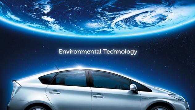 Toyota инвестира 50 милиона долара за автономни системи за безопасност