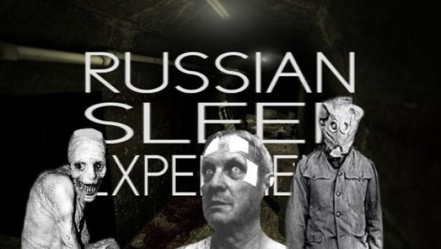 Някои зловещи човешки експерименти в медицинската история