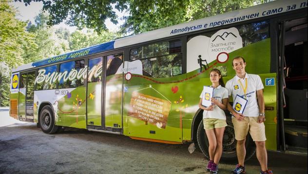 Над 36 000 души ползват Зелена линия Витоша и ВелоВитоша на Лидл за 5 години