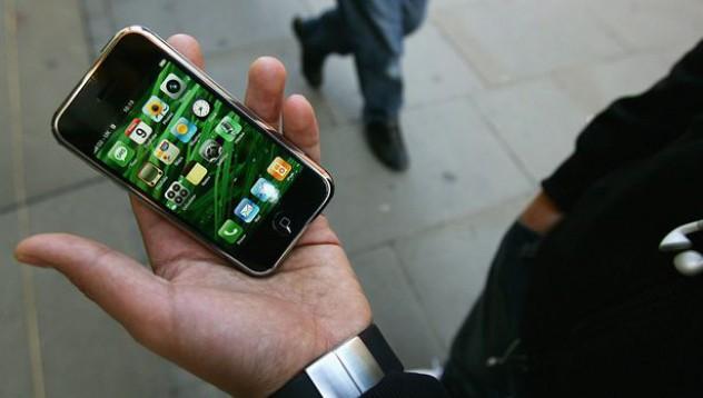 Мъж даде 500 паунда за iPhone 6S