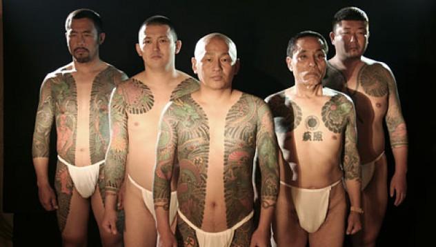 Защо японската мафия якудза не е незаконна