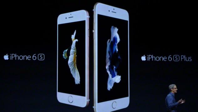 Колко струва iPhone 6S на безмитната зона в Катар