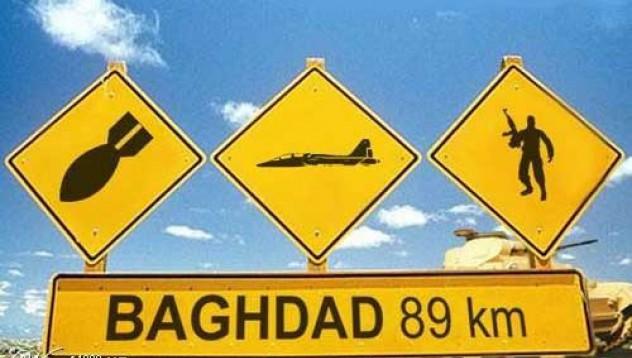 Специален пътен знак ще намали риска от инцидент