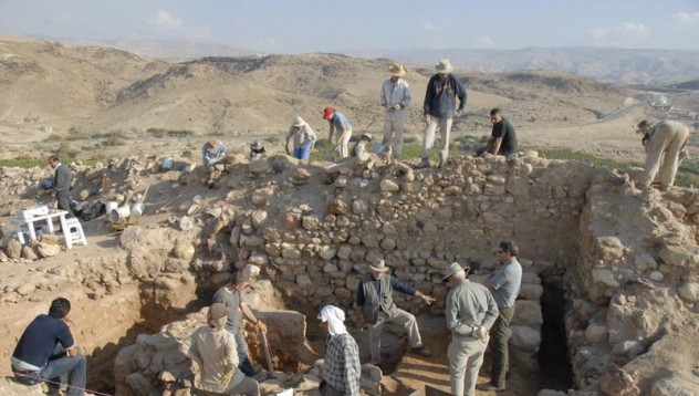 Учени вярват, че са открили град Содом