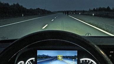 Нощно виждане за колата