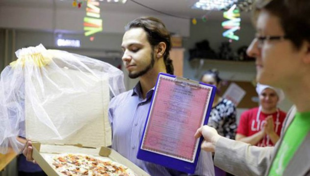 Мъж се ожени за пица
