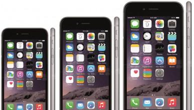 Всичко, което трябва да знаете за iPhone 7