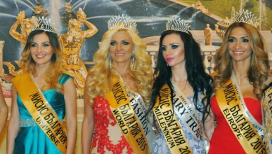 Мисис България отишла на конкурса на майтап