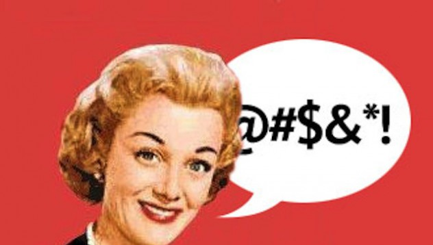 Псуването е доказателство за богат речник