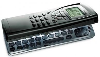 Старите мобилни телефони са много по-добри