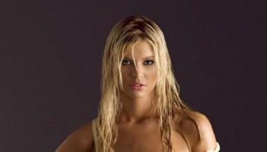 Аманда се намокри