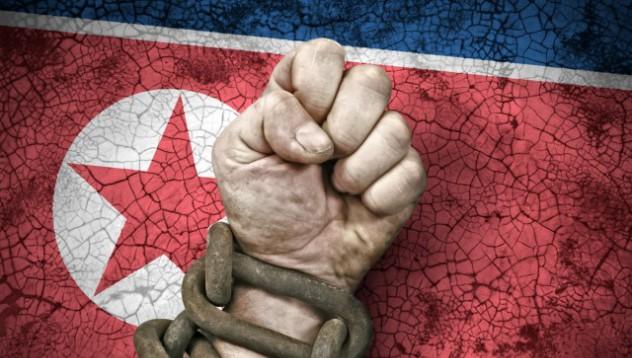 Операционната система на Северна Корея следи всичко