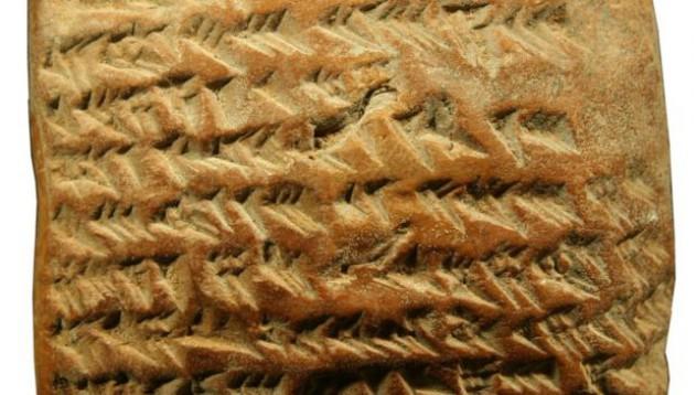 Вавилонци са изобретателите на геометрията