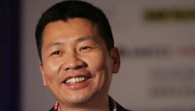 Още един китайски милиардер изчезна