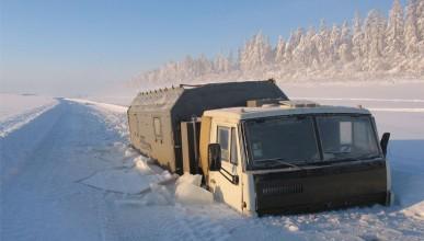 Кои са най-студените места в света