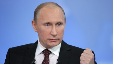 Владимир Путин ли е най-богатият човек на планетата
