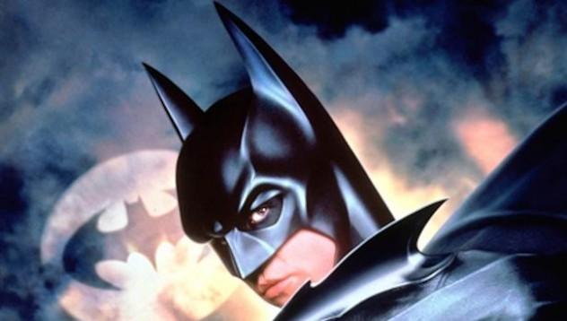 Батман обра магазин във Флорида