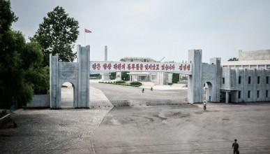 Северна Корея живее в далечното минало