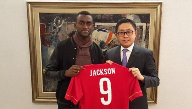 Китай и големите пари във футбола