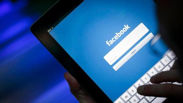 Facebook започва да предпазва потребителя от тролове
