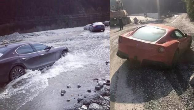 Китайски милионери унищожиха суперколи за няколко милиона долара