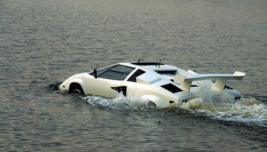 Lamborghini за сините вълни