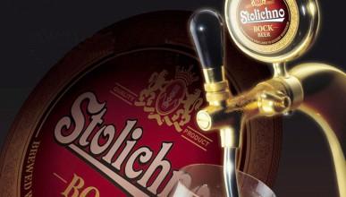 Stolichno предлага 7.1% Pale Bock