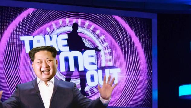 Ким Чен-ун търси съпруг за сестра си