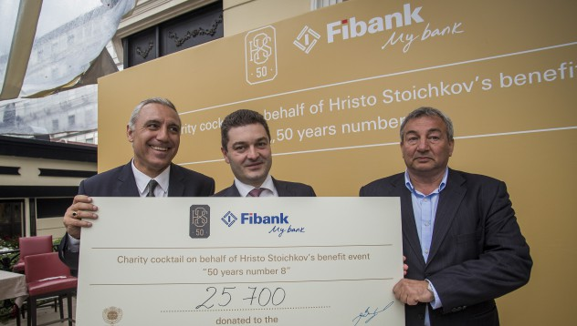 Fibank и Христо Стоичков дариха 25 700 лв