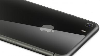 Какъв ще бъде новият iPhone