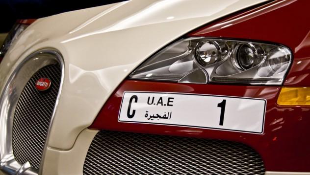 Той си купи номер за колата за 4.3 млн. евро